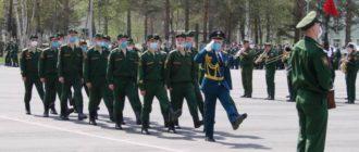 Воинская часть 51460 64-я ОМСБр