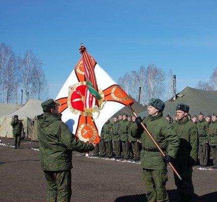 Военное знамя