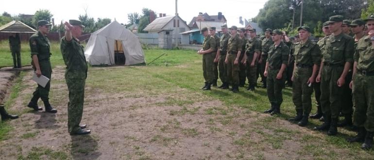 Воинская часть 61460 1084-й ТУЦ РЭБ