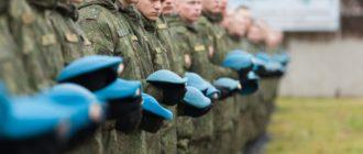 Воинская часть 64044 2-я ОБр СН