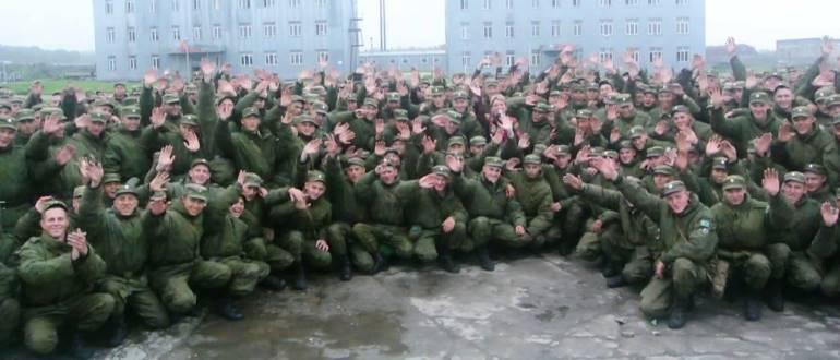 Воинская часть 71435 46-й ПАП