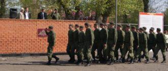 Воинская часть 71615 15-я ОБр РЭБ