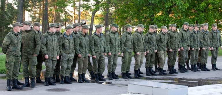 Воинская часть 74036 333-й ЦБП