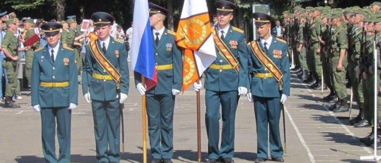 Воинская часть 88612 УЦ БП РВиА