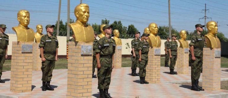 Воинская часть 01228 39-я ОЖДБр