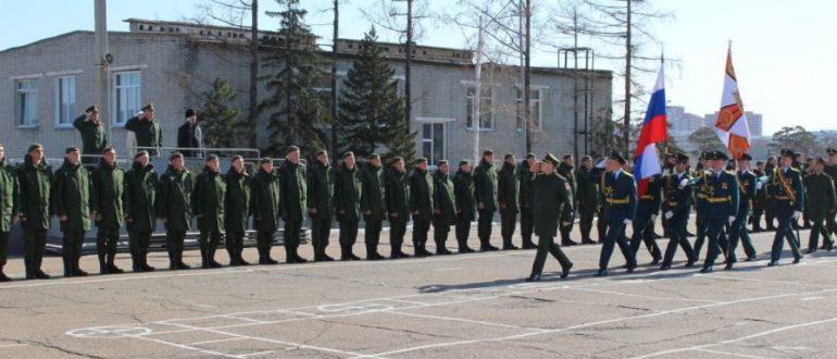 Воинская часть 01229 75-я БрУ