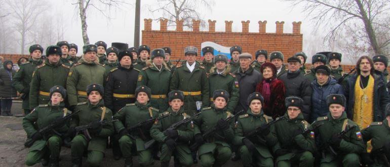 Воинская часть 10199 539-й ОРЦ ГРУ