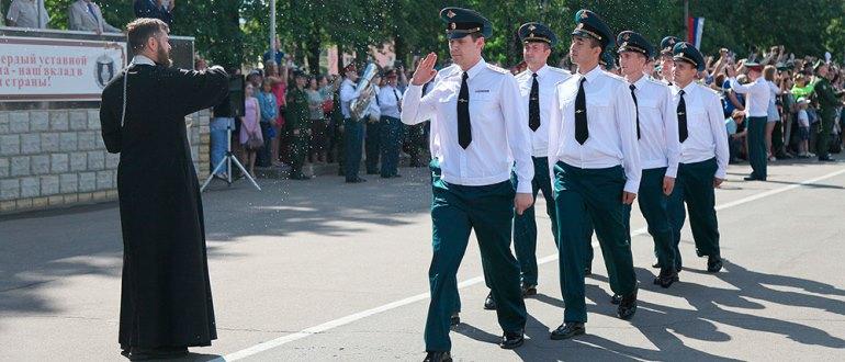 Воинская часть 11300 857-й УЦ ЖДВ
