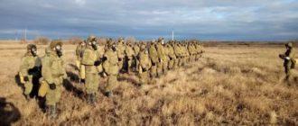 Воинская часть 16390 39-й полк РХБЗ