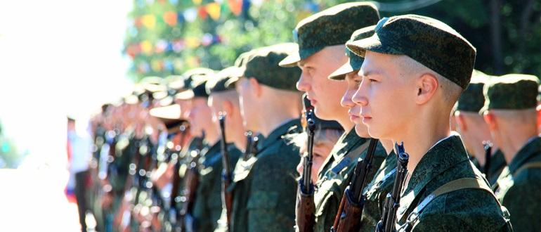 Воинская часть 17845 849-й УЦ ГРУ