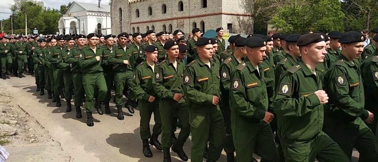 Воинская часть 20115 УЦ ПМС АБС