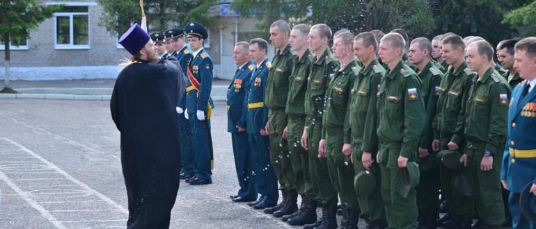 Воинская часть 25801-9 ЦМУС