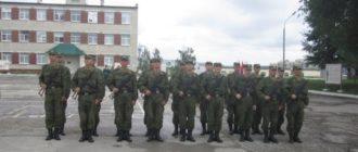 Воинская часть 29753 9-й РХБЗ