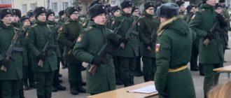 Воинская часть 30616-7 522-й УТРП
