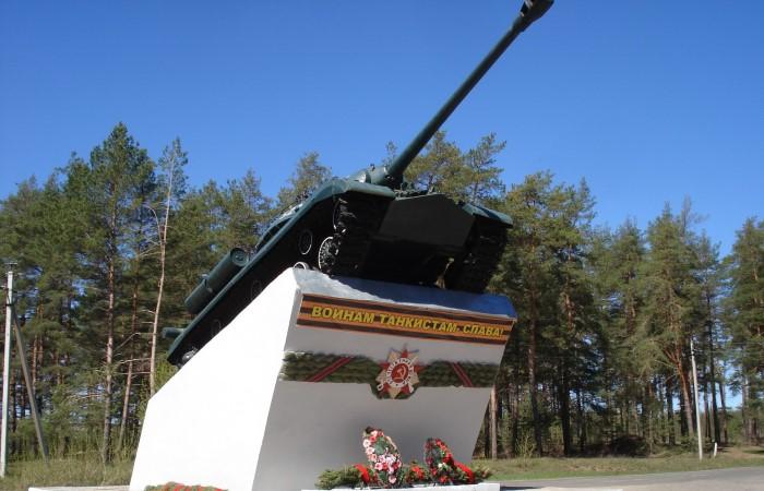 Памятник в части