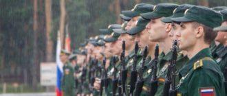 Воинская часть 30616-8 44-й УТП