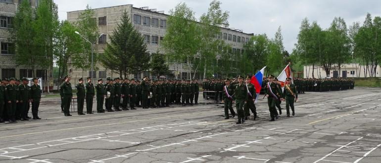Воинская часть 30632-б 240-й УТП