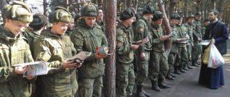 Воинская часть 31895 9-я БрУ