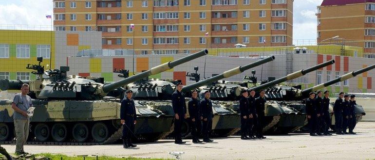Воинская часть 32010 13-й ТП