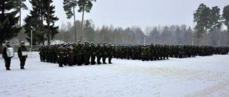 Воинская часть 32516 470-й МКЦ ВС РФ