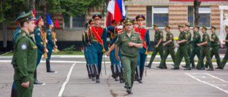 Воинская часть 33246 МПМЦ ВС РФ