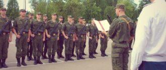 Воинская часть 34608 309-й ЦРПУ