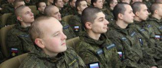 Воинская часть 41480 876-й ОРПУС