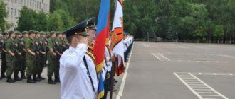 Воинская часть 41516 65-й МРУЦ