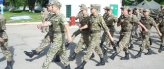 Воинская часть 41600 66-я БрУ