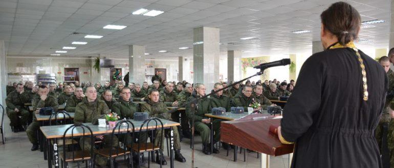 Воинская часть 51128 97-й ОПЖДБ