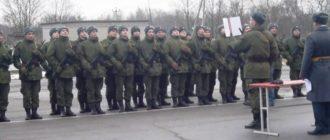 Воинская часть 72152 51-я ОБр МТО