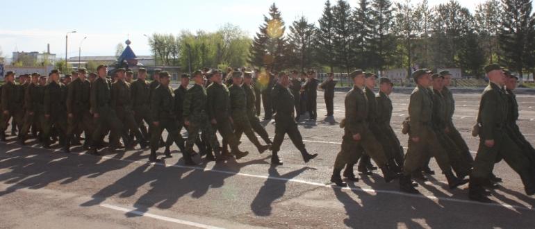 Воинская часть 32441 62-я РД
