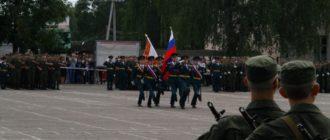 Воинская часть 74400 90-й УЦ РВСН
