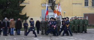 Воинская часть 03013 336-й РП