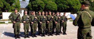 Воинская часть 08324 УЦ РВСН