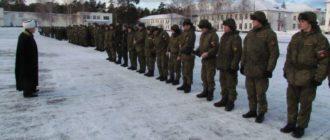 Воинская часть 12102 20-й РХБЗ