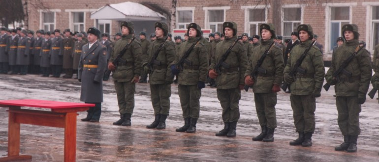 Воинская часть 14258 84-й МУТЦ