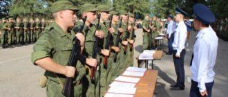 Воинская часть 20926 834-й УЦ ВВС