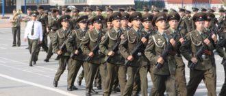 Воинская часть 28809 83-й ОПЖДБ