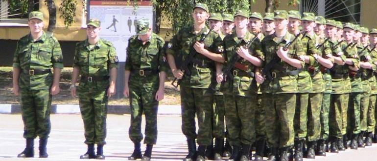 Воинская часть 3272 95-я ДВНГ