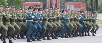 Воинская часть 3526 33-я ОБрОН