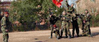 Воинская часть 3719 7-й ОСН «Росич»