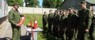 Воинская часть 51383 538-й ЗРП