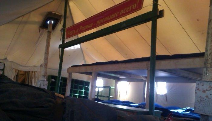 Столовая в палатке