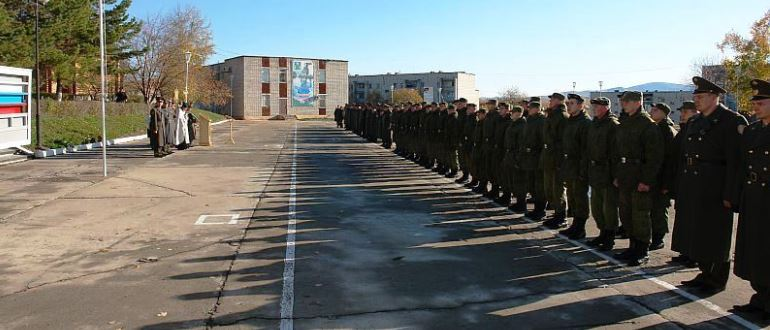 Воинская часть 52015 1201-й объект 12 ГУМО