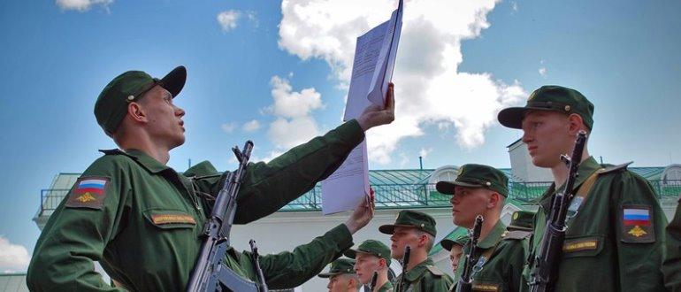 Воинская часть 52025 714-й АХЯД