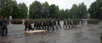 Воинская часть 54055 28-я РД