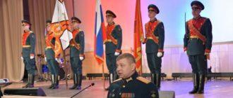 Воинская часть 95501 5-я КОК РВСН