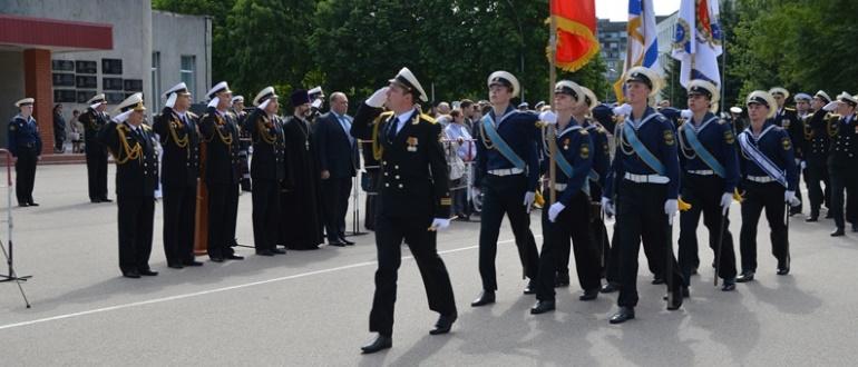 БВМИ Ф.Ф. Ушакова