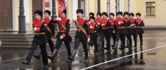 Кадетское училище СПб
